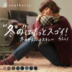 б╚┼▀д╬б╔д╧бвдтд├д╚е╣е┤еддщд╖ддбг ┼▀д╬дцдые╒еге├е╚е╣ене╦б╝ е╤еєе─ е╞б╝е╤б╝е╔ е╡еыеиеы е╕б╝еєе║ ╬в╡п╠╙ е╣е╚еье├е┴ soulberry