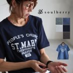 Tシャツ カジュアル プリント スラブ レディース カットソー 半袖 ロゴ トップス soulberryオリジナル