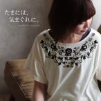 カットソー  刺繍 ボタニカル 袖フリル レディース プルオーバー ゆったり 半袖 トップス soulberryオリジナル