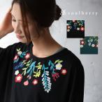 チュニック カラフル 刺繍 花柄 ドルマン レディース Tシャツ プルオーバー ドルマン 7分袖 七分袖 soulberryオリジナル