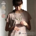 Tシャツ マリン ボーダー レディース カットソー 半袖 トップス soulberryオリジナル