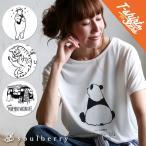【予約】Tシャツ ドルマン レディース カットソー 半袖 ロゴ 動物 猫 ネコ soulberryオリジナル