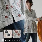 チュニック 花柄 刺繍 スキッパー風 レディース プルオーバー ロングシャツ ブラウス 綿 コットン 長袖 トップス soulberryオリジナル