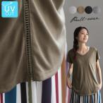 ショッピングuvカット Tシャツ UV対策 UVカット はしごレース レディース カットソー 半袖 プルオーバー ドルマン 紫外線カット トップス