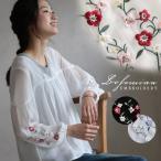 プルオーバー パフスリーブ フェミニン 刺繍 バルーンスリーブ シフォン レディース ブラウス 花柄 長袖 トップス