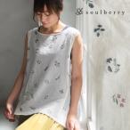 SALE ������ �����å��������Ρ�����֥֥饦�� ��ǥ����� �ץ륪���С� ����˥å� ���ȥå� �ȥåץ� soulberry//���� �� ������Բ�