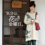 ワンピース 花 刺繍 アンティーク ニット レディース 長袖 ゆったり チュニック soulberryオリジナル