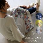 ショッピング花柄 ワンピース 花柄 7分袖 レディース 七分袖 レーヨン フレア Aライン Little Market リトルマーケット
