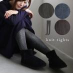 ショッピングタイツ ニットタイツ 丸編み リンクス レディース レッグウェア シンプル コットン混 綿混//返品 交換不可