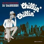 Chillin' Chillin' / DJ 大自然