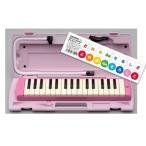 【かいめいシール付】 ヤマハ鍵盤ハーモニカ ピアニカ P-32EP(ピンク)★簡易梱包での発送★