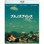ブエノスアイレス/レスリー・チャン [Blu-ray]◆◆ ACXF-90875 2014/11/28発売