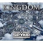 SPYAIR(スパイエアー)/KINGDOM (初回生産限定盤B) [2CD] AICL-3413 2017/10/11発売