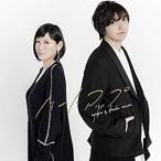 絢香&三浦大知/ハートアップ [CD] AKCO-90057 2018/2/14発売