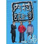 内村光良/内村さまぁ〜ず vol.64【DVD】 ANSB-52024