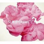 スキマスイッチ/POPMAN'S ANOTHER WORLD(初回生産限定盤)[CD] 2016/4/13発売 AUCL-30034