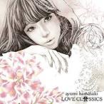 浜崎あゆみ/LOVE CLASSICS [CD]  AVCD-93059