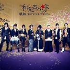 �³ڴ�Х�ɡ����� BEST COLLECTION+(���ޥץ��б�)[CD] AVCD-93777 2017/11/29ȯ��