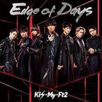 Kis-My-Ft2(キスマイ)/Edge of Days (通常盤) (CD) AVCD-94665