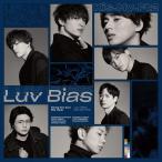 Kis-My-Ft2/Luv Bias ラブバイアス (初回盤B) (CD+DVD) AVCD-94991 2021/2/24発売 キスマイ