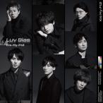 Kis-My-Ft2/Luv Bias ラブバイアス (通常盤) (CD) AVCD-94992 2021/2/24発売 キスマイ