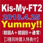 ����3�糧�å�(�����ޥ���ܦ����ꥸ�ʥ�ե��ȥ���Х�)�ա�Kis-My-Ft2(�����ޥ�)��Yummy!! (�����A+�����B+�̾���) [CD] AVCD-93876 / AVCD-93877 / AVCD-93