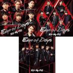 【全3形態購入特典(シリアルカード)付き】 Kis-My-Ft2(キスマイ)/Edge of Days [初回A+初回B+通常盤] (CD) AVCD-94663 / AVCD-94664 AVCD-94665