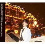 SUPER JUNIOR-YESUNG(スーパージュニア)/Splash / 愛してるって言えない [CD+DVD] AVCK-79385 2017/6/28発売