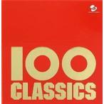 100曲クラシック=ベストが10枚3000円= [CD] 2005/12/7発売 AVCL-25065
