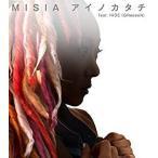 MISIA/アイノカタチfeat.HIDE(GReeeeN) [CD] BVCL-897 2018/8/22発売
