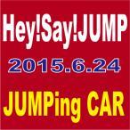 Hey!Say!JUMP(ヘイセイジャンプ)/JUMPing CAR [CD][通常盤] 2015/6/24発売 JACA-5471