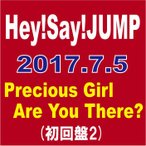 Hey!Say!JUMP/Precious Girl / Are You There? (初回限定盤2) [CD+DVD] JACA-5672 2017/7/5発売