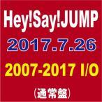 Hey!Say!JUMP/Hey!Say!JUMP 2007-2017 I/O (通常盤) [2CD] JACA-5706 2017/7/26発売