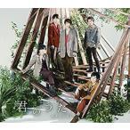嵐/君のうた(通常盤) [CD] JACA-5761 2018/10/24発売