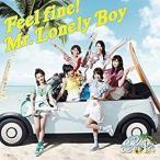 La PomPon(ラポンポン)/Feel fine!/Mr.Lonely Boy(通常盤) [CD] JBCZ-4035 2017/8/30発売