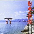 ���ܤ�̱�� �ᵦ������� [CD] 2013/8/7 KICH-264