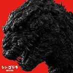 サントラ/シン・ゴジラ劇伴音楽集  [CD] KICS-3480 2017/3/22発売
