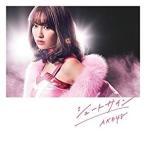 (特典なし) AKB48/シュートサイン(通常盤) (Type-A)  [CD+DVD] KIZM-473 2017/3/15発売