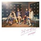 (特典なし) AKB48/シュートサイン(通常盤) (Type-E)  [CD+DVD] KIZM-481 2017/3/15発売