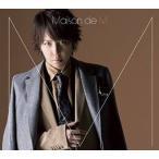 マオ from SID(シド)/Maison de M(初回生産限定盤A)(CD+DVD) 2016/9/28発売 KSCL-2787
