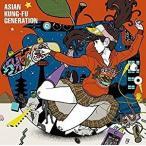 ASIAN KUNG-FU GENERATION(アジアンカフージェネレーション)/荒野を歩け(通常盤)  [CD] KSCL-2899 2017/3/29発売