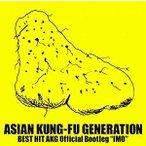 "ASIAN KUNG-FU GENERATION(アジアンカンフージェネレーション)/BEST HIT AKG Official Bootleg ""IMO"