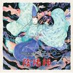 ���ꥸ�ʥ롦������ɥȥ�å��ֱ��ۻաץ���ץ�� (�����븹�����SEIMEI��Ͽ) [CD] MHCL-30332 2015/11/25ȯ��