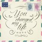 阿部真央/You changed my life [CD+DVD][初回限定盤] 2015/11/18発売 PCCA-4294