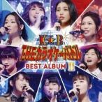 VARIOUS ARTISTS/テレビ東京系「THEカラオケ★バトル」BEST ALBUM II [CD] PCCA-4545 2017/8/2発売
