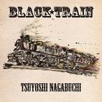 長渕剛/BLACK TRAIN(初回限定盤)(DVD付) [CD+DVD] POCS-9167 2017/8/16発売