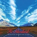 Hi-STANDARD(ハイスタンダード)/ANOTHER STARTING LINE [CD] PZCA-79 2016/10/5発売