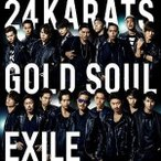 EXILE/24karats GOLD SOUL [CD+DVD] 2015/8/19発売 RZCD-59954