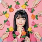 miwa/Princess / シャンランラン(初回生産限定盤)(CD+DVD) 2016/6/22発売 SRCL-9090