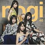 乃木坂46/インフルエンサー(TYPE-C)(DVD付)  [CD+DVD] SRCL-9374 2017/3/22発売